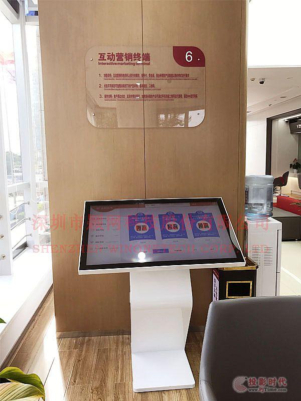颖网科技助力郑州自贸区工行互动营销