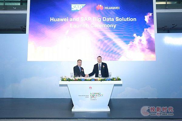 华为发布SAP Vora认证的大数据方案