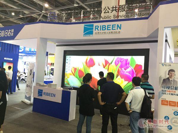 RIBEEN瑞屏参展2017中国浙江商务博览会