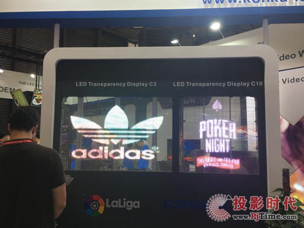 LED透明显示屏