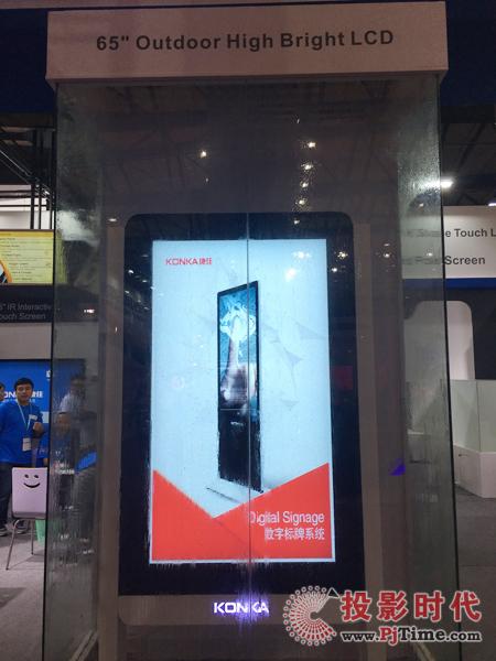 65英寸户外高亮液晶屏