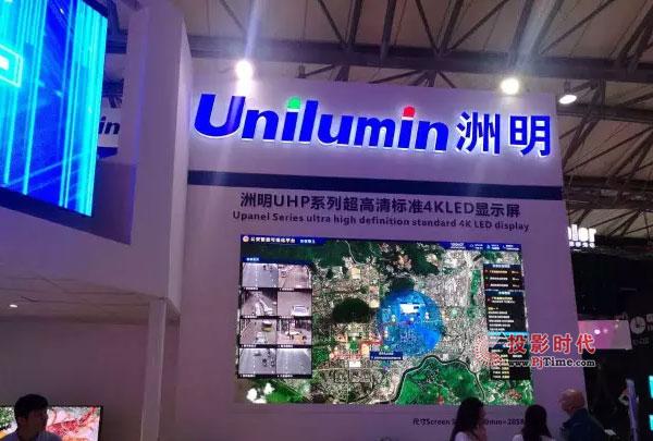 上海国际LED展,高精尖的LED产品席卷而来