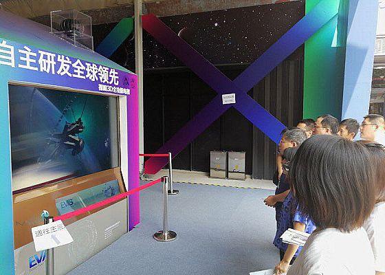 """易维视85吋裸眼3D新媒体终端亮相""""双创周"""""""