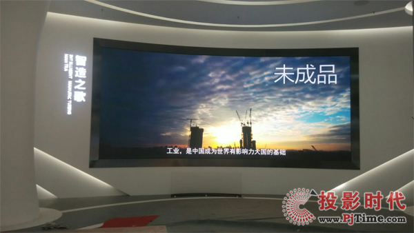 智能显示助力智能制造 赢康VR工作站入驻湖京山金瑞物流园