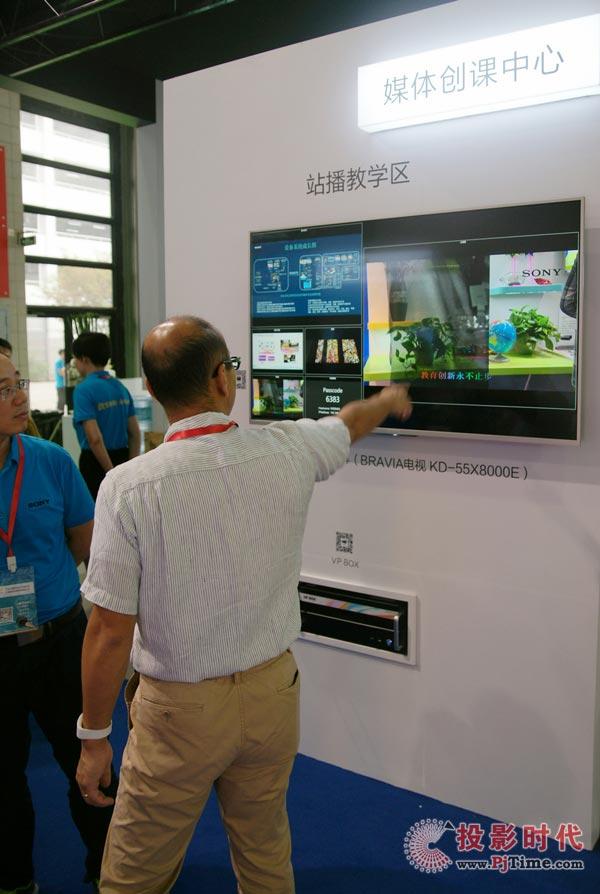 索尼教育产品及方案空降上海