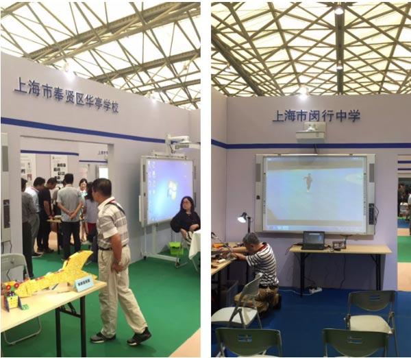 IEE2017第二届上海国际教育装备博览会盛装开幕!带你解密独家赞助商东方中原!