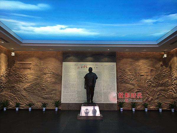 """东方中原入驻""""小平小道""""纪念馆 追寻红色足迹"""