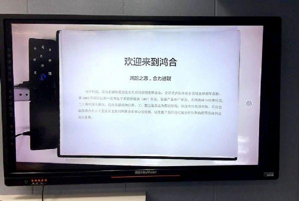 高清便携  鸿合高清展台V700为走班教学量身定制