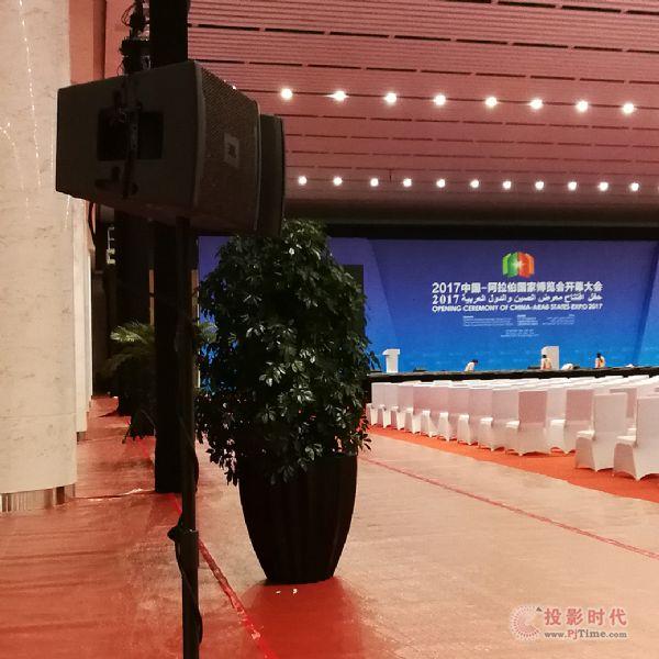 2017中國-阿拉伯國家博覽會開幕式上的擴聲系統