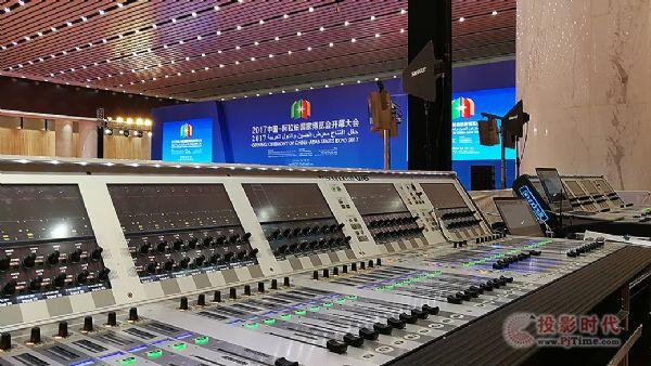 2017中国-阿拉伯国家博览会开幕式上的扩声系统