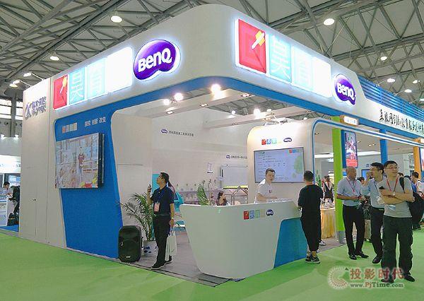 明基激光交互式教学解决方案亮相上海国际教育装备展