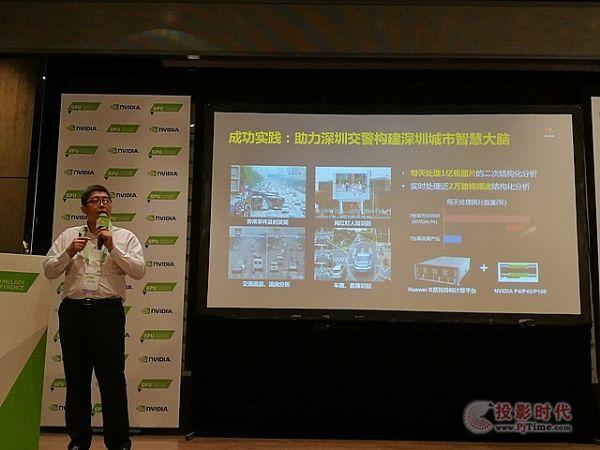 华为展示GPU加速的视频智能分析解决方案
