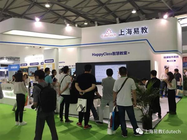上海易教HappyClass智慧教室+