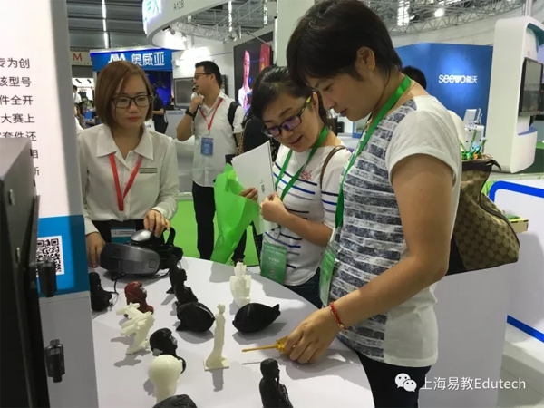 易教3D打印机打印作品