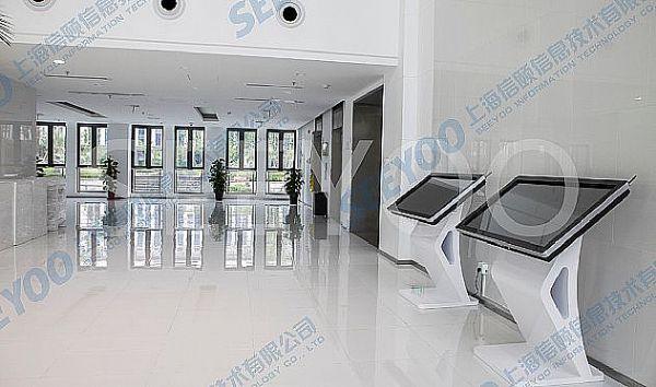 东航培训大楼的SEEYOO可视化商显方案