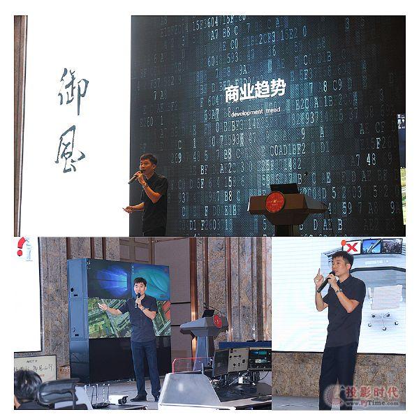 御风飞翔 AVCiT魅视启动2017全国七城巡展
