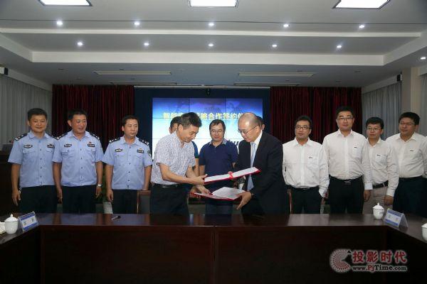 大华股份与宁国公安警企协同,成立安防联合实验室