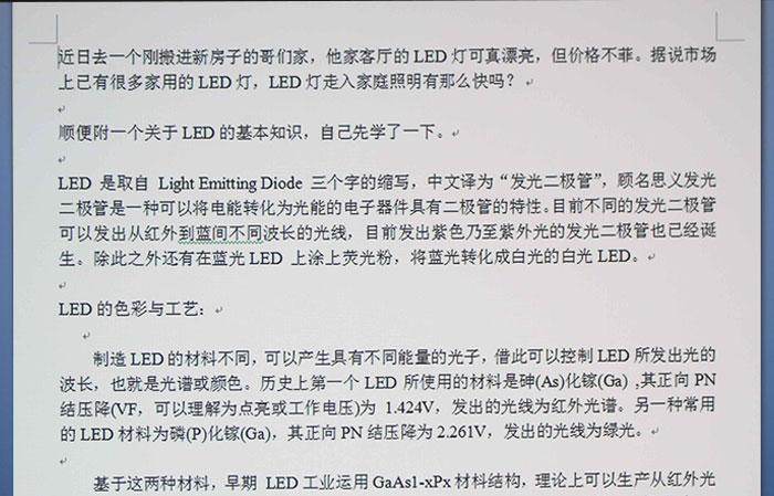 爱普生CB-696Ui超短焦教育投影机评测