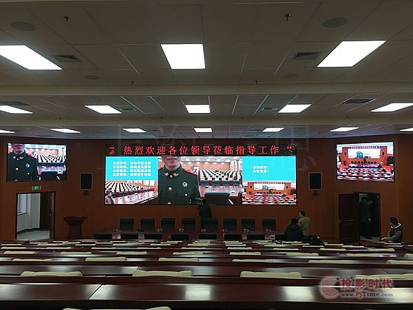 天津武警会议中心三思LED显示屏