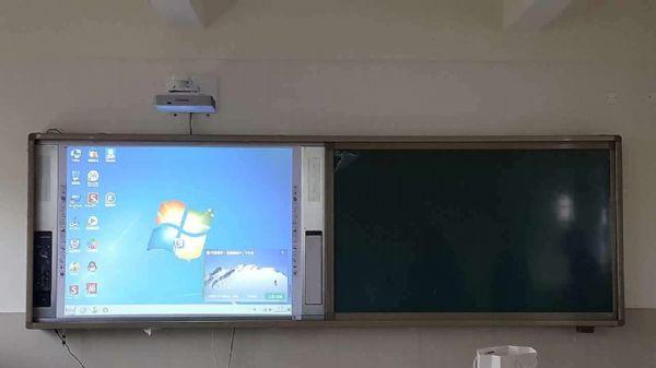 教育部白板新标:苦了谁,美了谁?