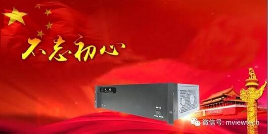 大视正式发布4K硬件融合处理器