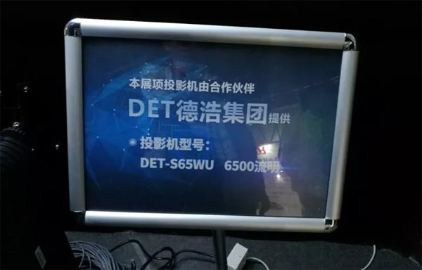 DET2017年上海国际灯光音响展实时报告!