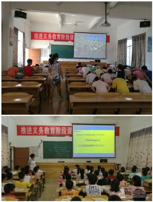 专递课堂又进广东乡镇,中庆再发力助教育创现