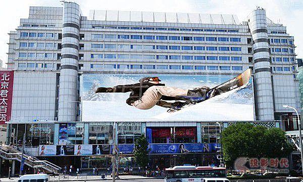 北京西单太运大厦户外全彩LED显示屏