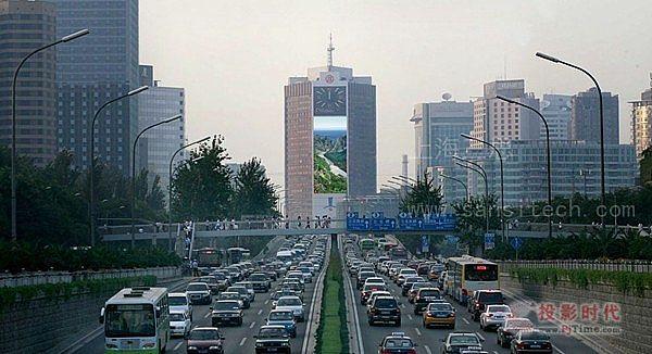 北京朝阳京信大厦户外全彩LED显示屏