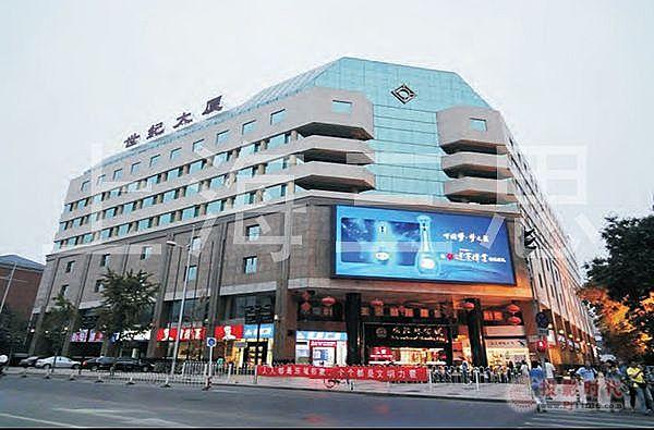 北京王府井世纪大厦户外全彩LED显示屏