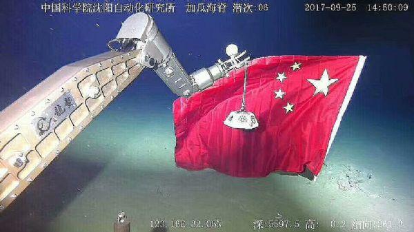 汉邦高科视频解决方案助力深海潜水试验