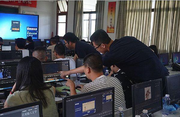 希沃服务开进广东潮安,开展信息技术应用培训