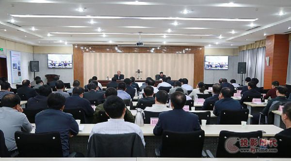 华平助力淄博市安监局构建三级视频会议体系