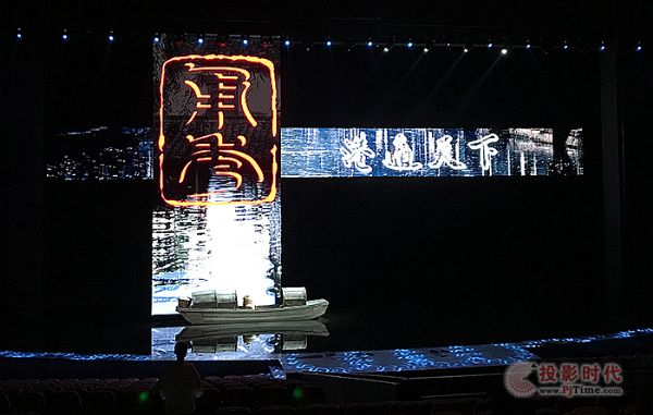 通博设备助阵宁波博地影秀城大剧院《港通天下》震撼启幕