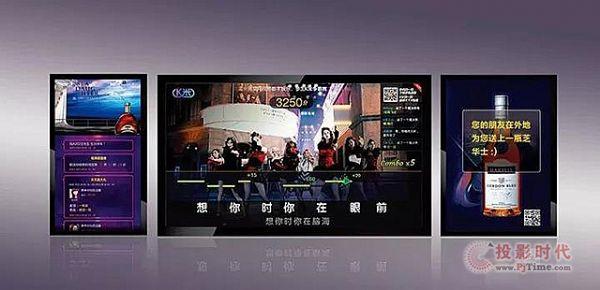 """星网视易布局3D显示相关技术 开启KTV唱娱体验""""视觉互动""""新纪元"""