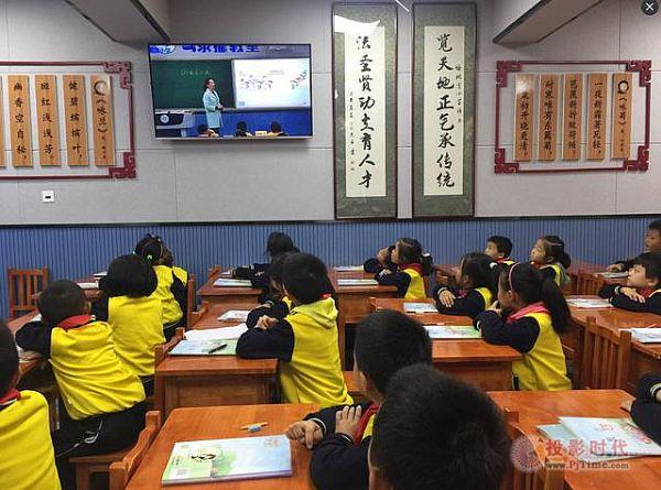 贵阳南明区录播视频资源中心上线试运行