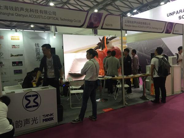 上海灯光音响展体验LANBO平板投影视觉盛宴