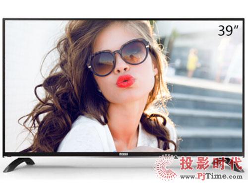 39寸经典机型海尔模卡电视39A3低价售