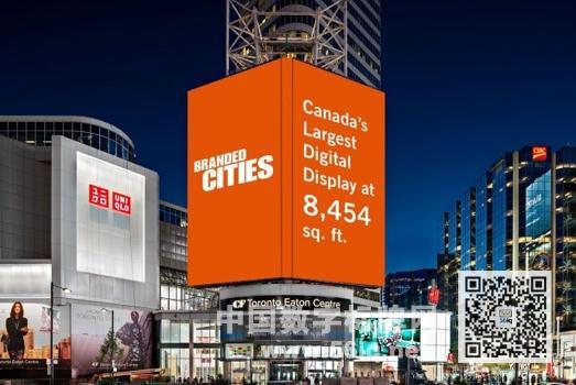 巨型显示屏植入LED双向广告板,多媒体信息发布系统,数字标牌,数字告示,digital signage