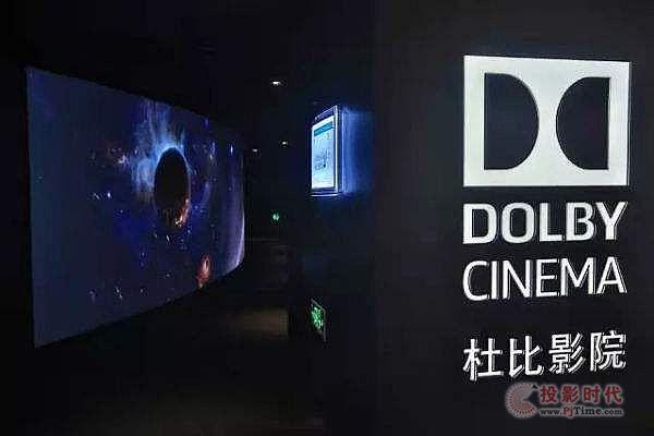 杜比影院重燃经典,让《银翼杀手2049》惊艳新生