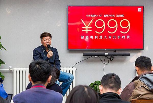 小米电视4A 32英寸调价至999元 引领智能电视进入百元时代