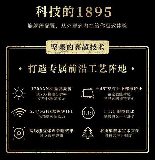 坚果1895:生活大玩家们的电影梦