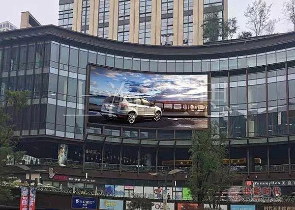 重庆龙湖时代天街户外全彩LED弧形屏-PjTime.COM 行业新闻