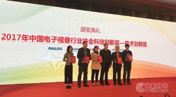 威创斩获年度应用创新奖和年度技术创新奖