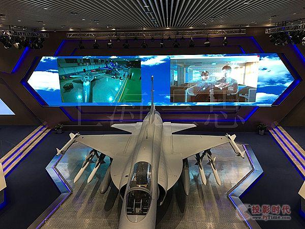 北京中航职业技术学院小间距LED显示屏