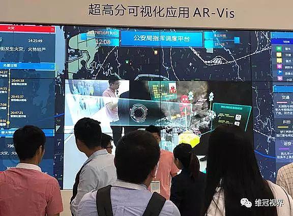 安博会 维冠视界AR-VIS 高分可视化受关注