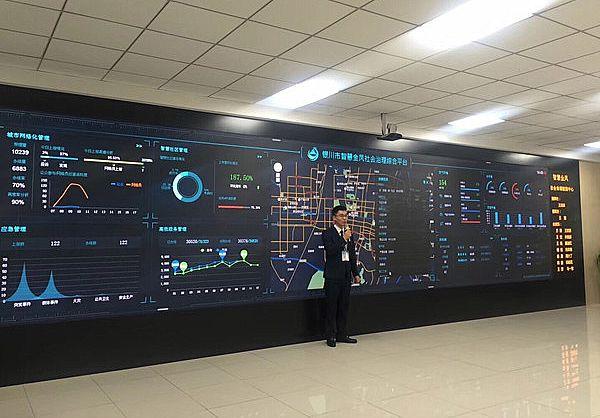 LANBO平板投影助力智慧金凤社会治理综合平台