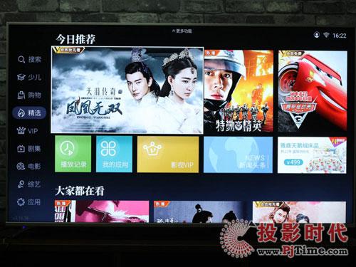智能电视看在线视频卡顿 除了配置还有哪些方面能影响