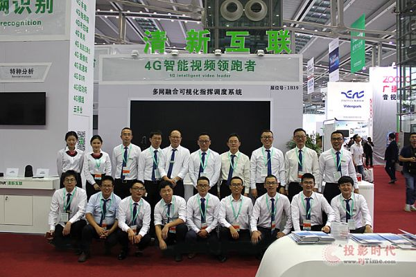 清新互联闪耀2017深圳安博会 4G智能产品备受关注