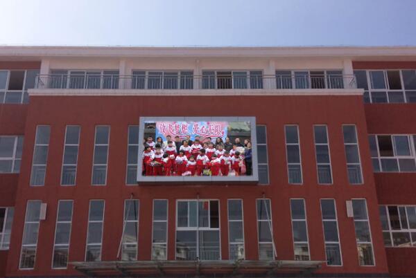 "Voury卓华LED显示屏走进周口市,为特殊教育""增光添彩"""